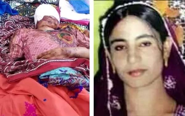 Pakistani Woman Brutally Stoned to Death by Her Husband and Brother