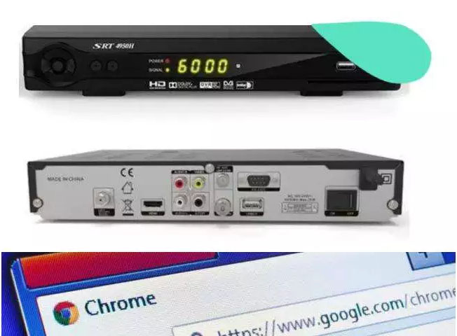 Don't Waste Your Money in Buying Data, Browse Free Using Your Decoder